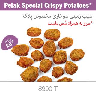 Pelak Special Crispy Potatoes