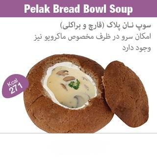 سوپ نان پلاک