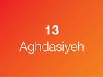 Pelak Lounge (Branch 13) Aghdasiyeh