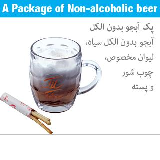 پک آبجو بدون الکل