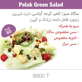 pelak green salad