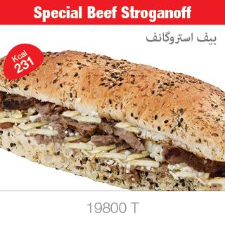 Special Beef Stroganoff